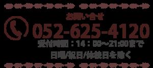 電話番号PNG
