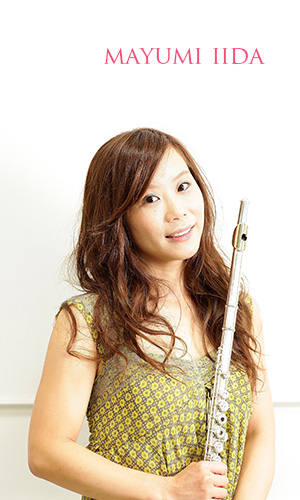 飯田真由美