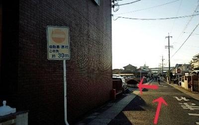 駐車場説明2